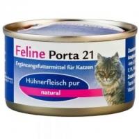 Feline Porta 21: Hühnerfleisch pur (156g)