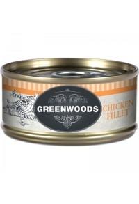 Greenwoods Hühnchen / Hühnchen mit Käse (70g)